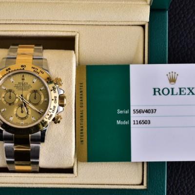 劳力士宇宙计型迪通拿系列金盘腕表,劳力士手表回收