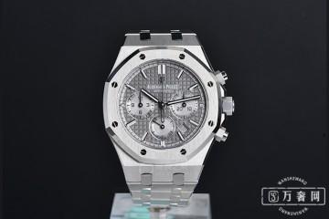 哪里有正品二手爱彼手表?哪里购买二手爱彼手表安全实惠?
