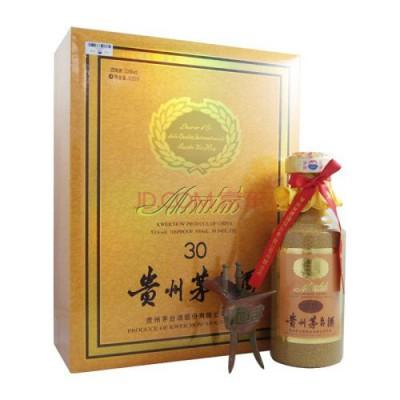 广州名酒回收店,海珠区50年茅台酒回收