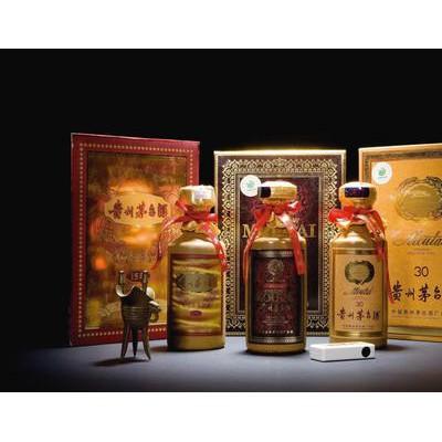 广州茅台酒回收实体店|萝岗区茅台年份酒回收