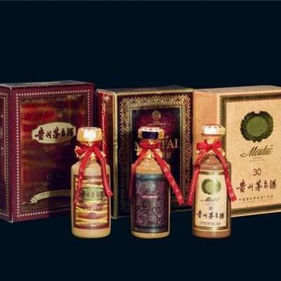广州茅台酒回收公司|海珠区30年茅台酒回收