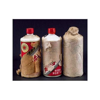 广州茅台酒回收平台|黄浦区羊年茅台酒回收