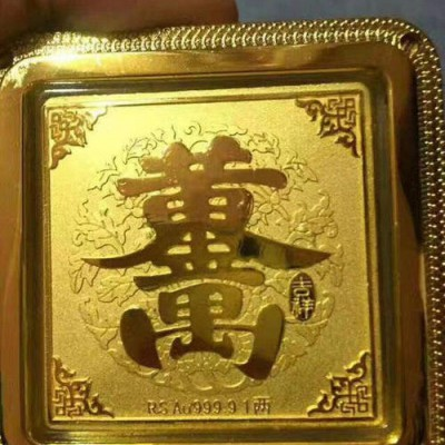 武汉黄金回收价格|武汉老庙黄金首饰回收公司