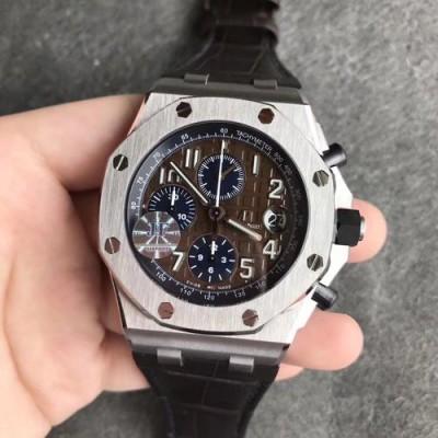 荔湾区高价收购爱彼手表|荔湾区皇家橡树离岸手表回收鉴定