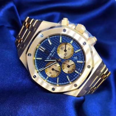 荔湾区爱彼手表回收价格,荔湾区爱彼陀飞轮手表回收评估