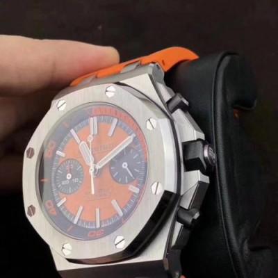 越秀区二手爱彼手表回收几折|越秀区爱彼复杂功能手表回收鉴定