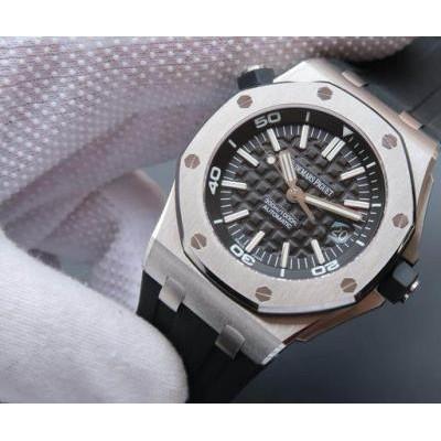 从化高价收购爱彼手表|从化爱彼皇家橡树手表回收专柜