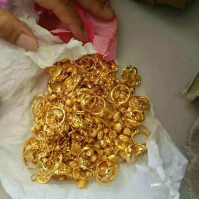 中山黄金首饰回收,中山黄金回收价格查询
